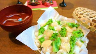菜の花のちらし寿司