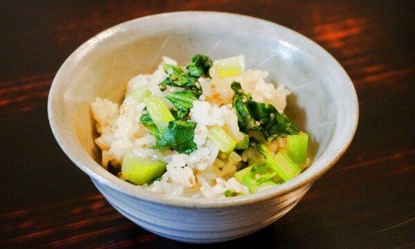 小松菜の中華風菜飯