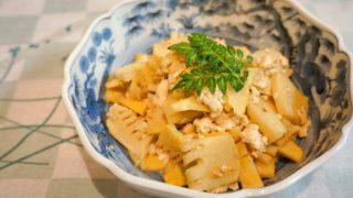 タケノコと豆腐