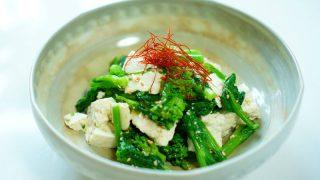 菜の花と豆腐のナムル風